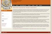 Сайт Православие в Туркменистане - г. Ашхабад
